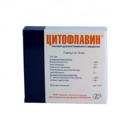 Цитофлавин, р-р для в/в введ. 10 мл №5 ампулы
