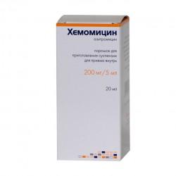Хемомицин, пор. д/сусп. д/приема внутрь 100 мг|5 мл 11.43 г №1