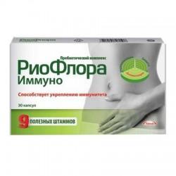 РиоФлора Иммуно, капс. 400 мг №30