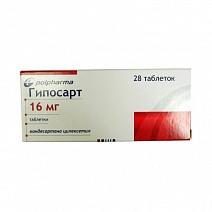 Гипосарт, табл. 16 мг №28
