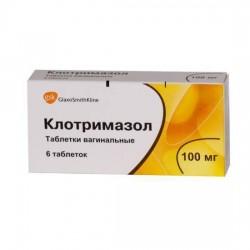 Клотримазол, табл. ваг. 100 мг №6